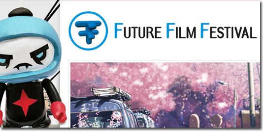 Future Film Festival Bologna